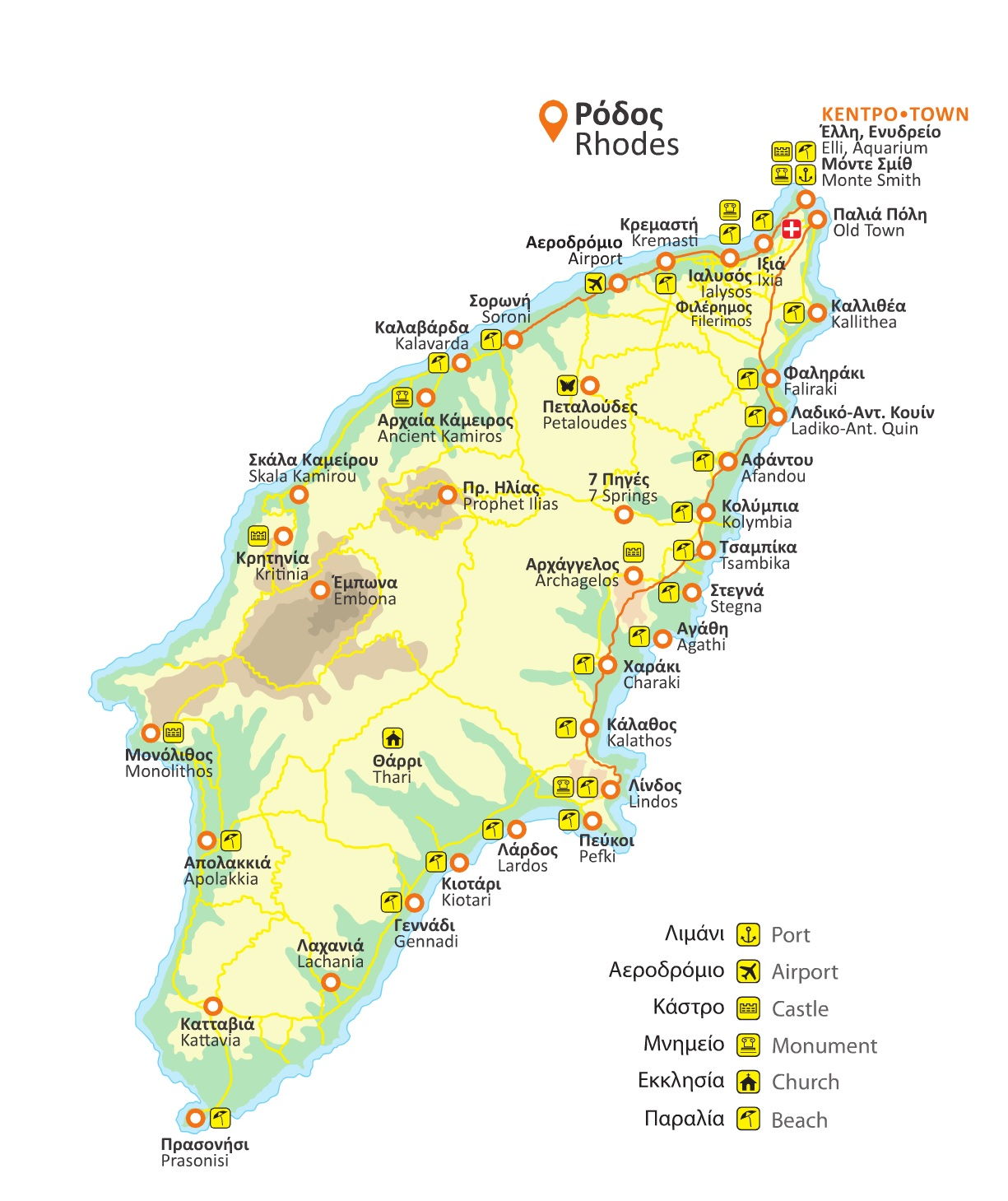 Rhodes Guide Top Eurotravel Net